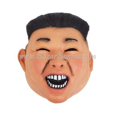 BM0541 - Maschera Kim Lattice
